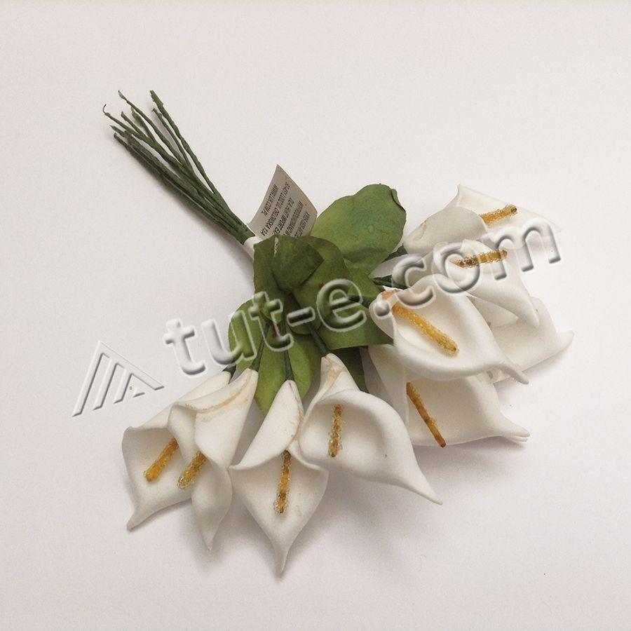 Цветок латексный калла (12шт)