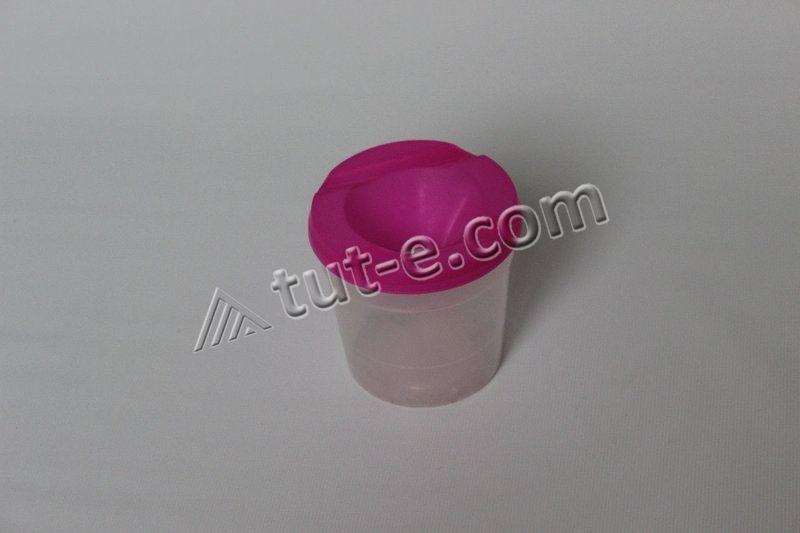 Непроливайка розовая