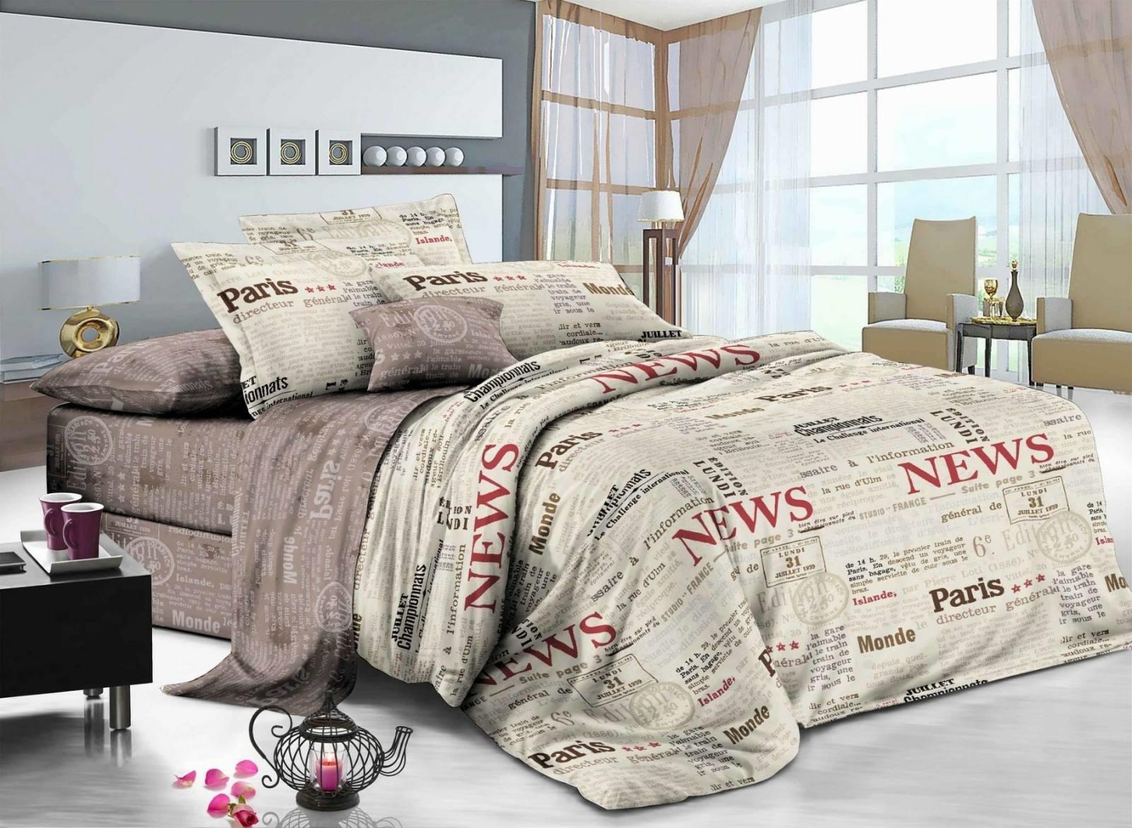комплект постельного белья сатин ос-73-4