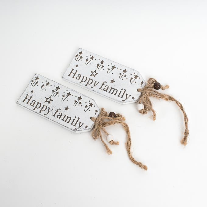Подвески - таблички для подарков - 2шт